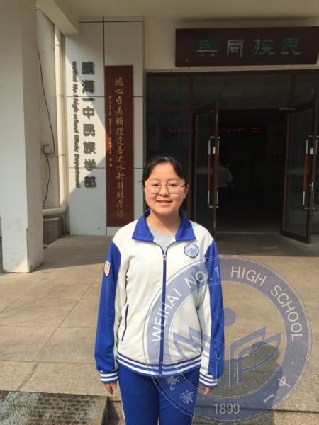 民族学部3月文明礼仪之星—— 15级海北班 王黛凝