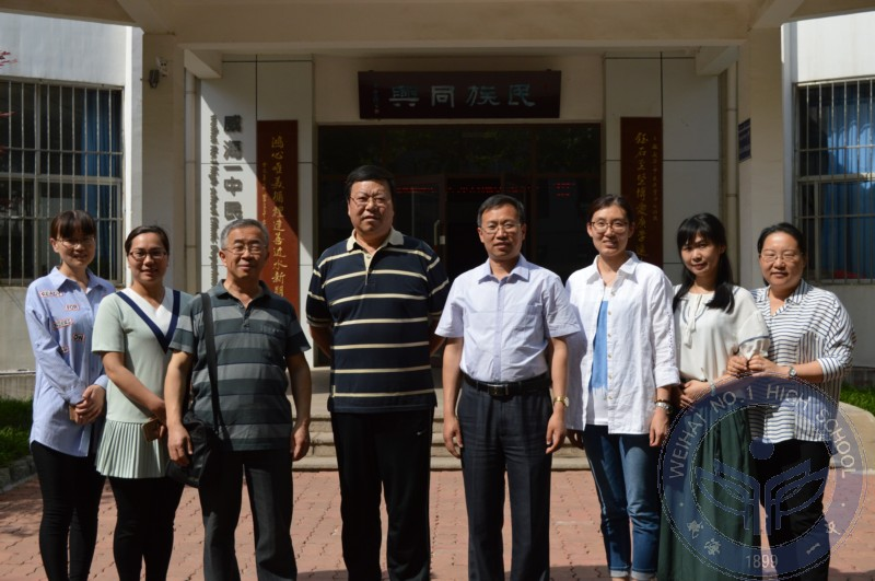 青岛第六十六中学考察团至威海一中参观考察