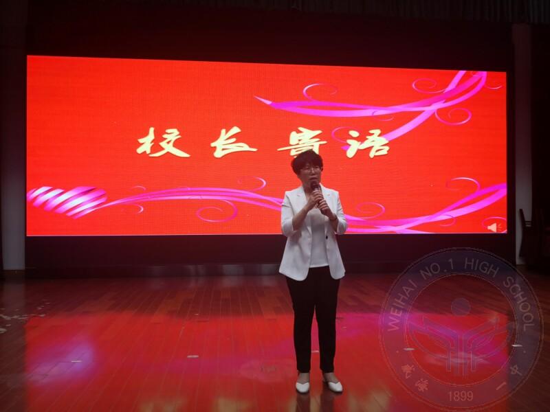 zhangxiaochang讲hua.jpg